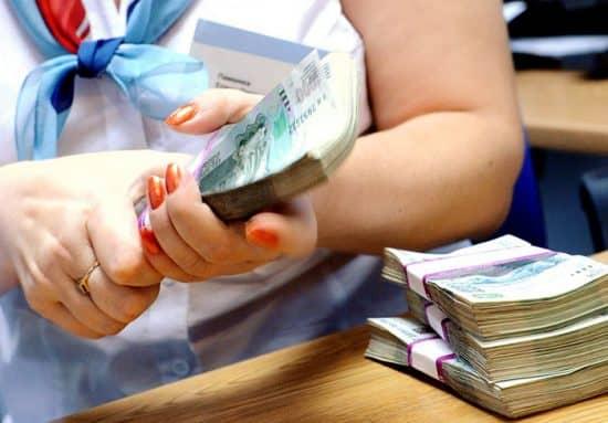 Все способы снять наличные деньги с расчетного счета ИП