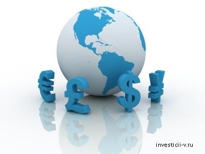 об инвестиционной деятельности в: